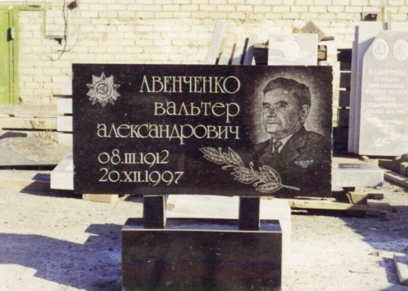 купить памятник на кладбище ф