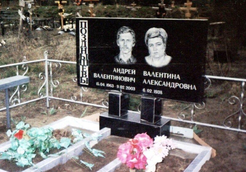 Надгробные памятники в волгограде цены памятники в краснодаре изготовление